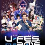1月29日のYouTubeイベント、「U-FES.」をTwitterでライブ配信!