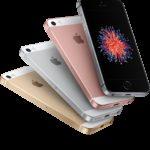 FBI、Appleへ銃乱射事件犯のiPhone SEのロック解除を要求へ
