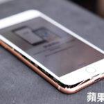 【不具合】iPhone 8のバッテリー膨張問題にAppleが調査を開始