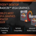 AMD、第2世代Ryzenを99ドルでリリースへ