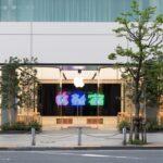 Apple Store新宿の写真が公開!当日は限定記念Tシャツを配布!