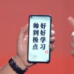 Huawei、穴あきスマートフォン「Noba 4」を正式発表!