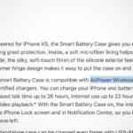AirPower、iPhone XS Battery Caseの商品説明にうっかり登場!?まもなく販売開始か