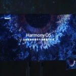 Huawei、独自OS「Harmony OS」を発表-今後もアップデートを続けるとコメント