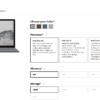 Microsoft Surface Laptop(サーフェスラップトップ)のm3モデルを発表 - 約9万円
