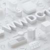 Apple、各メディアにWWDC 2018の招待状を送付!日本時間6月5日午前2時から開幕