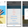 Instagram、フォローしても非表示にできる「ミュート機能」を発表へ